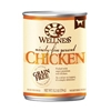 Wellness 95 Percent Chicken Canned Dog Food 12/13 oz Case wellness, 95 percent 95%, chicken, canned, dog food, dog