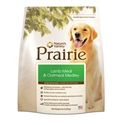 Natures Variety Lamb Meal Dog Food 27 lb natures variety, natures variety, lamb, Dry, dog food, dog