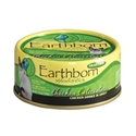 Earthborn Holistic Chicken Catcciatori Can Cat Food Case 24/3oz earthborn, earthborn holistic, earthborn holistic chicken catcciatori, chicken, chicken catcciatori, Cat food, canned