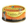 Earthborn Holistic Catalina Catch Can Cat Food Case 24/3oz earthborn, earthborn holistic, earthborn holistic cataline catch, cataline catch, Cat food, canned